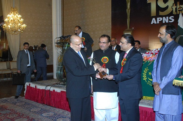President Zardari Gives Away Advertising Awards to Ahmed Kapadia, MD Synergy Advertising