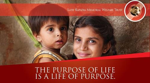 Zakat & Donations for Latif Kapadia Memorial Trust